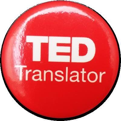Gisela Giardino TED Translator